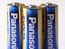 2004_panasonic_battery